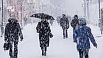 ВНИМАНИЕ! Возможны задержки доставок в связи со сложными погодными условиями