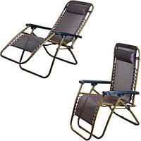 Шезлонг-кресло раскладное