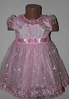 Платье нарядное  с пышной юбкой, размер от 1 до 2 лет