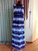 Шифоновое платье в пол pepe jeans, L