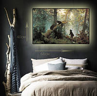 """Светодиодная картина """"Утро в лесу"""""""
