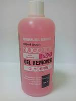 Жидкость для снятия гель-лака фирмы Ноготок 500ml