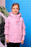 Куртка детская Весенняя «Миледи», розовая, 122-152 рост
