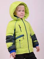 Куртка для мальчика Пашка, рост 86;92;98;104;110, разные цвета