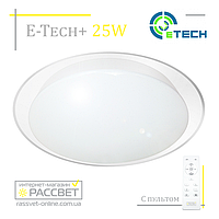 Светодиодный светильник E-Tech ARON 25W с блёстками, с пультом ДУ (типа Saturn A01) 2200Lm