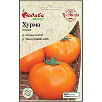 Семена Томат индетерминантный Хурма 0,1 грамма Традиция