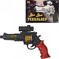 Оружие револьвер K698B