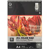 "Альбом для акварели ""Oil Color Pad"" 16 листов, 190г/м²"
