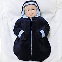 Детский конверт спальник для новорожденных