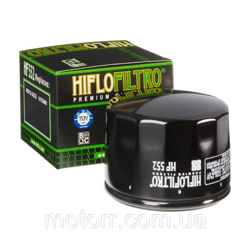Фильтр масляный HIFLO HF552