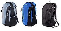 Рюкзак туристический HI-TEC FELIX