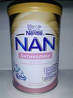 Смесь молочная Нан антиколики