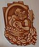 Резьба по дереву «Банщик» (200x270x18)