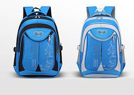 """Школьный рюкзак """"Sunny"""" для маличиков (1-5 класс) + подарок !"""