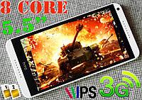 Смартфон HTC Desire 816, 5.5'' IPS 2 SIM, 8 core, Qualcomm Snapdragon