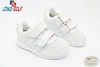 Кросівки білі для дітей