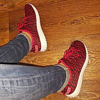 Красные кроссовки в стиле Ади дас ИзиБуст в наличии
