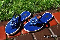 Вьетнамки силиконовые синие цветок. Польша