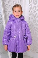 Куртка детская Весенняя «Натали», фиолет 90-110 рост
