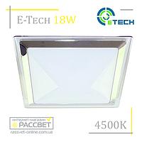 Светодиодный светильник E-Tech S-18W 4500K 1560Lm (накладной LED с блёстками, типа Maxus Intelite, Leggera)