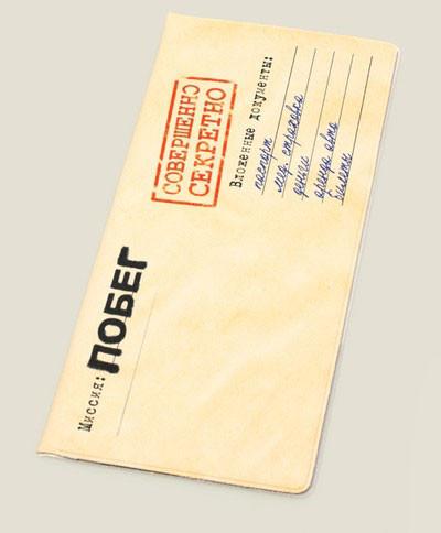 Авиахолдер Побег подарок конверт для путешественника недорого