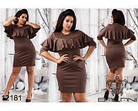 Платье с рюшами трикотажное , фото 1