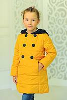 Куртка детская Весенняя «Луиза», горчица 116 рост