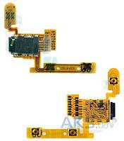 Шлейф для Nokia 3600 Slide c разъемом гарнитуры и кнопкками регулировки звука