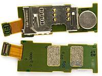 Шлейф для Nokia E52 с коннектором SIM-карты и карты памяти Original