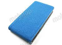 Кожаный чехол книжка HTC 8S A620e (голубой)