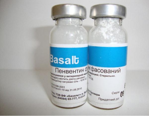 Бензилпенициллин (Пенветин 1000000 ЕД) 40 фл. упаковка (Базальт) ветеринарный антибиотик