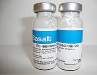 Бензилпенициллин (Пенветин 1000000 ЕД) 1 фл (Базальт) ветеринарный антибиотик
