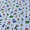 Ситец с буквами, алфавитом и фруктами на белом фоне, ширина 95 см