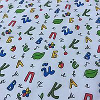 Ситец с буквами, алфавитом и фруктами на белом фоне