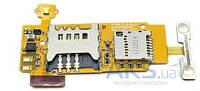 Шлейф для LG P700 с коннектором SIM и карты памяти