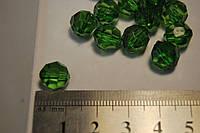 Бусина  акриловая зеленая 10 мм.