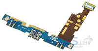 Шлейф для LG E970 / E975 Optimus G в комплекте разъем зарядки и микрофон