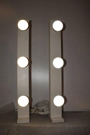 Световые стойки для визажистов, фото 2