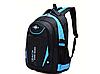 Школьный ортопедический рюкзак 4-12 класс (+набор ручек за 1 грн), фото 2
