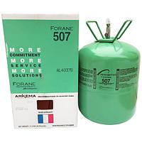 Фреон R-507 (11,3 кг)