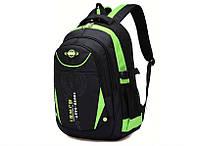 Школьный ортопедический рюкзак 4-12 класс (+набор ручек за 1 грн)