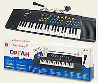 Детский «Электронный синтезатор»