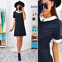 Женское короткое платье с контрастным воротником (4 цвета)