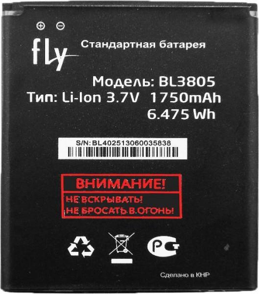 Аккумуляторные батареи Fly BL3805