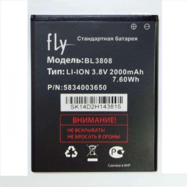 Аккумуляторные батареи Fly BL3808
