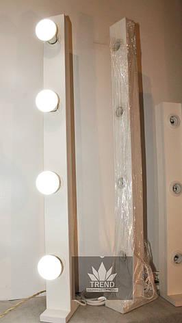 Световые стойки для мастеров красоты, 100см., фото 2