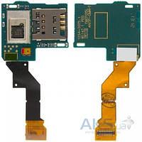 Шлейф для Sony LT26i Xperia S с коннектором SIM-карты и микрофоном