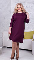"""Элегантное платье в больших размерах """"Две Пуговицы"""" в расцветках (30-8134)"""