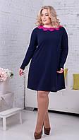 """Элегантное женское ангоровое платье в больших размерах """"Верх Цветной"""" в расцветках (30-8146)"""