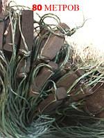 Сеть рыболовная Одностенная  1,8м 80м ячейка 40мм груз свинец